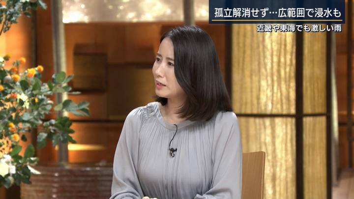 2020年07月09日森川夕貴の画像17枚目