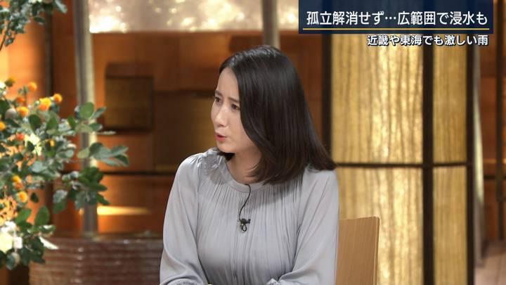 2020年07月09日森川夕貴の画像18枚目