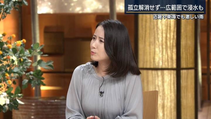 2020年07月09日森川夕貴の画像19枚目