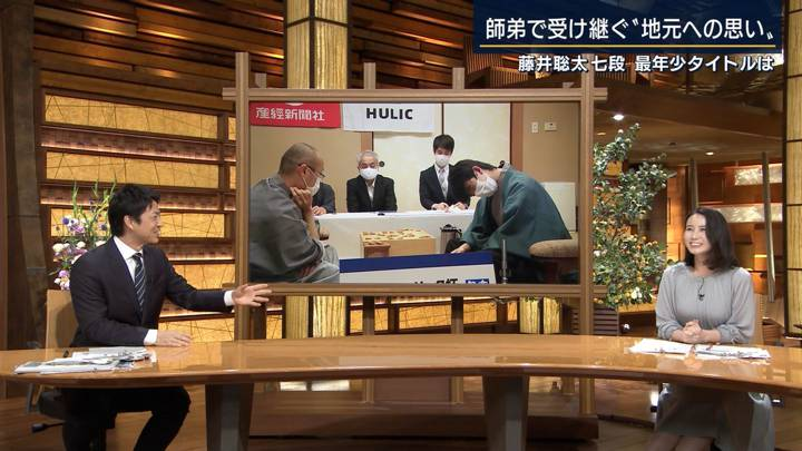 2020年07月09日森川夕貴の画像24枚目