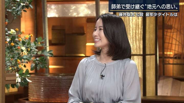 2020年07月09日森川夕貴の画像25枚目