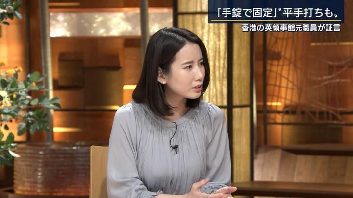 2020年07月09日森川夕貴の画像26枚目