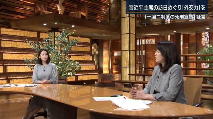 2020年07月09日森川夕貴の画像27枚目