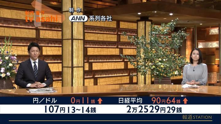 2020年07月09日森川夕貴の画像33枚目