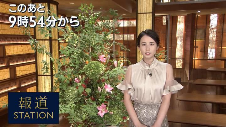 2020年07月16日森川夕貴の画像02枚目