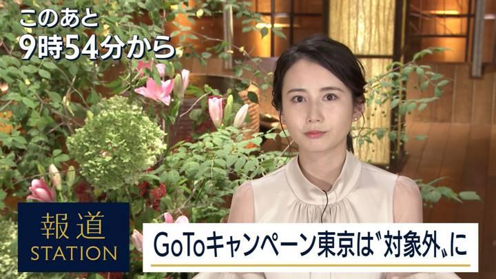 2020年07月16日森川夕貴の画像03枚目