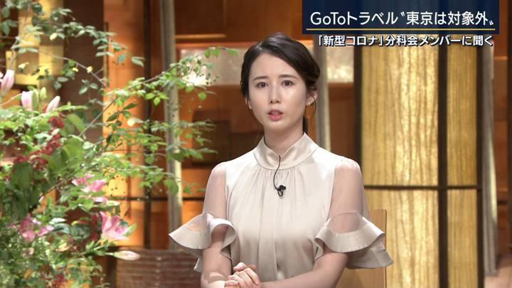 2020年07月16日森川夕貴の画像08枚目
