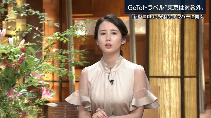 2020年07月16日森川夕貴の画像09枚目