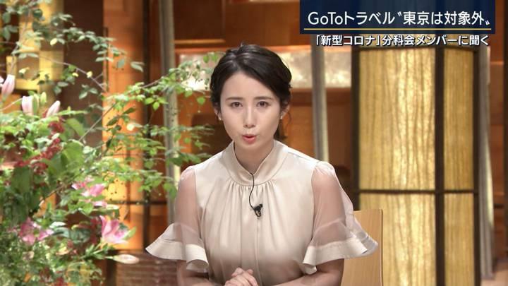 2020年07月16日森川夕貴の画像10枚目