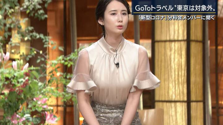 2020年07月16日森川夕貴の画像11枚目