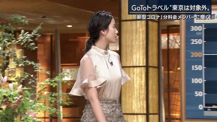 2020年07月16日森川夕貴の画像12枚目