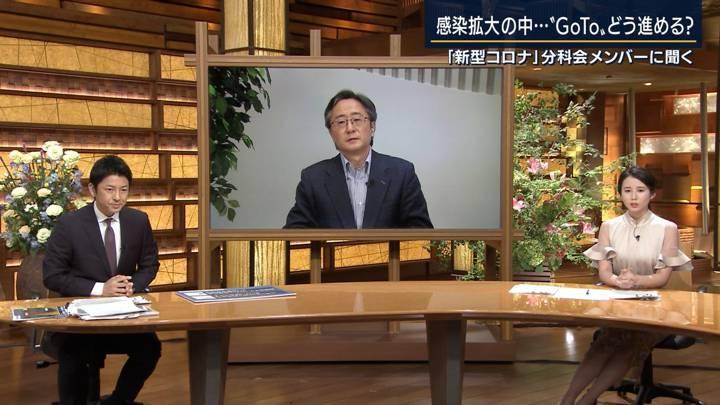 2020年07月16日森川夕貴の画像17枚目