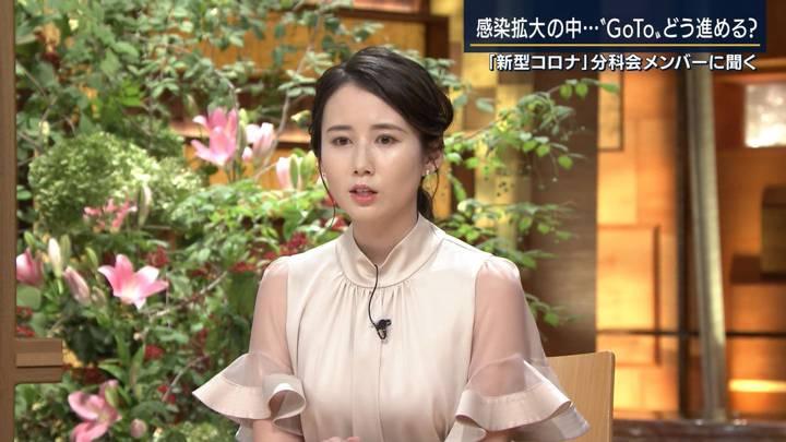 2020年07月16日森川夕貴の画像18枚目