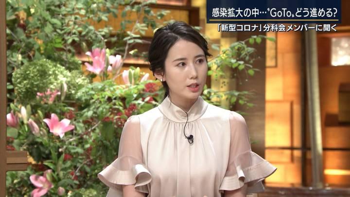 2020年07月16日森川夕貴の画像19枚目