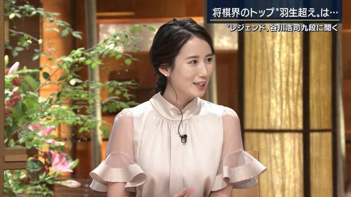 2020年07月16日森川夕貴の画像30枚目