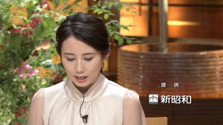 2020年07月16日森川夕貴の画像33枚目