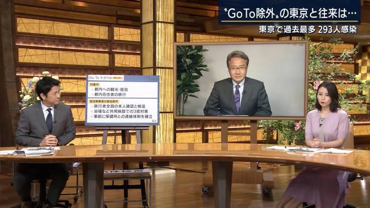 2020年07月17日森川夕貴の画像13枚目