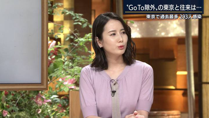 2020年07月17日森川夕貴の画像14枚目