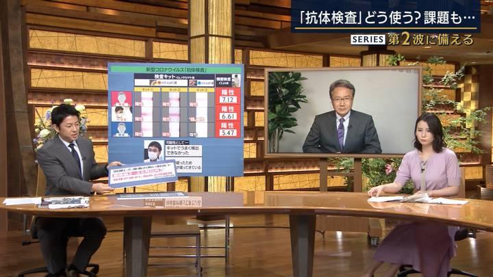 2020年07月17日森川夕貴の画像16枚目
