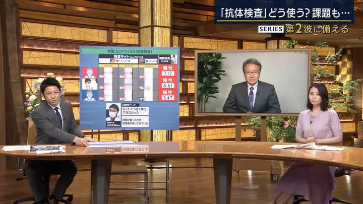 2020年07月17日森川夕貴の画像17枚目