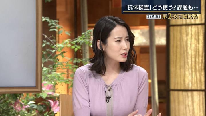 2020年07月17日森川夕貴の画像19枚目