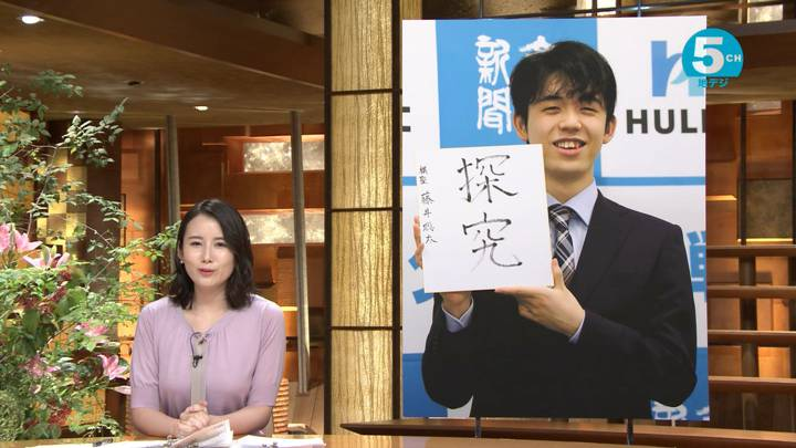 2020年07月17日森川夕貴の画像22枚目
