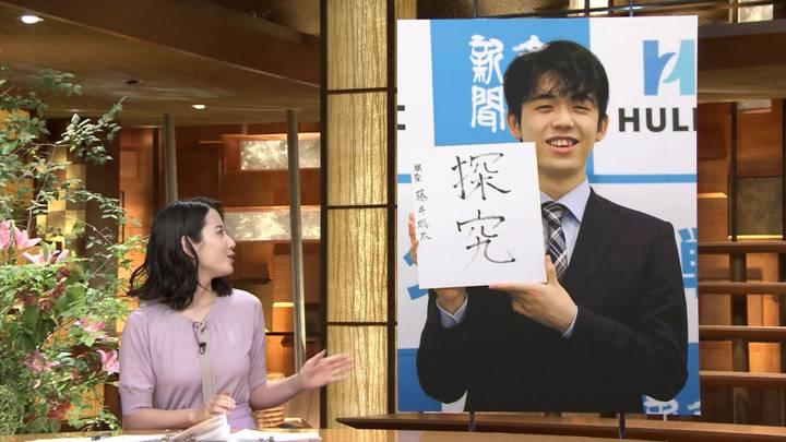2020年07月17日森川夕貴の画像23枚目