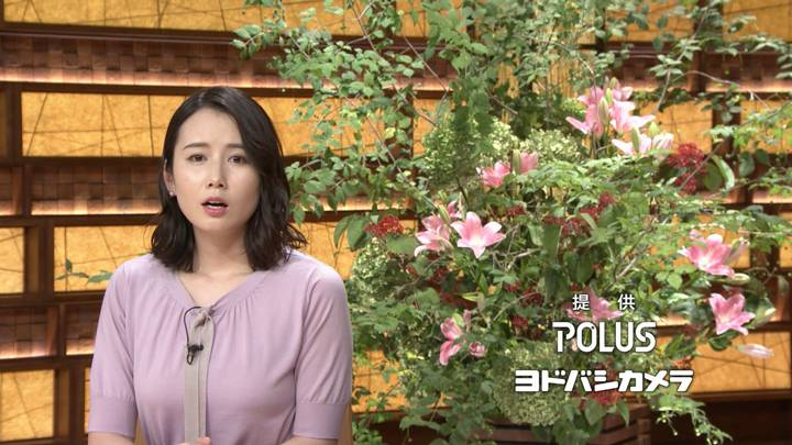 2020年07月17日森川夕貴の画像25枚目
