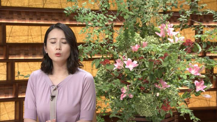 2020年07月17日森川夕貴の画像26枚目