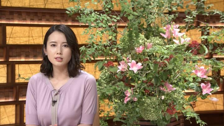 2020年07月17日森川夕貴の画像27枚目