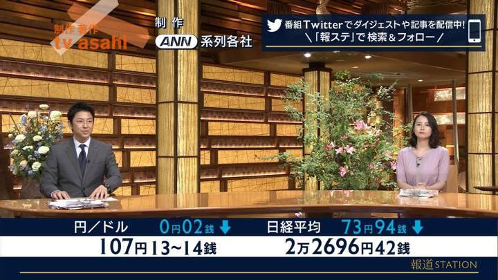 2020年07月17日森川夕貴の画像29枚目