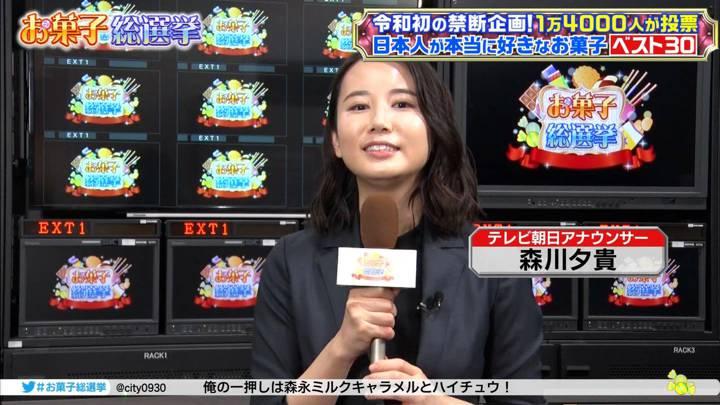 2020年07月20日森川夕貴の画像01枚目