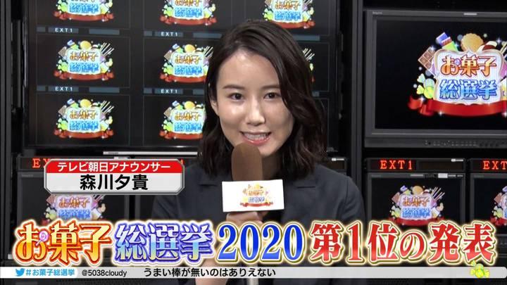 2020年07月20日森川夕貴の画像09枚目