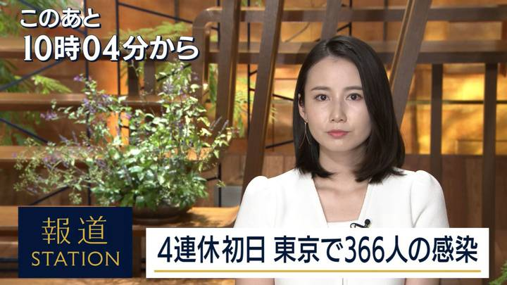 2020年07月23日森川夕貴の画像03枚目
