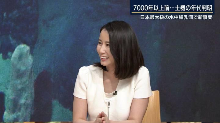2020年07月23日森川夕貴の画像24枚目