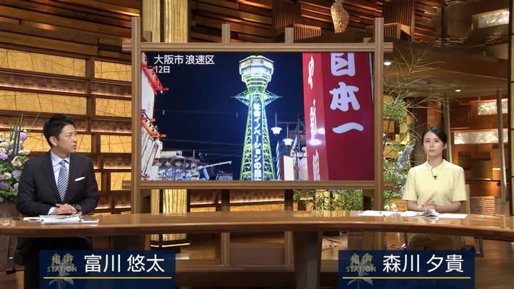 2020年07月24日森川夕貴の画像02枚目