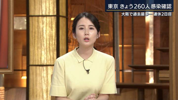 2020年07月24日森川夕貴の画像04枚目