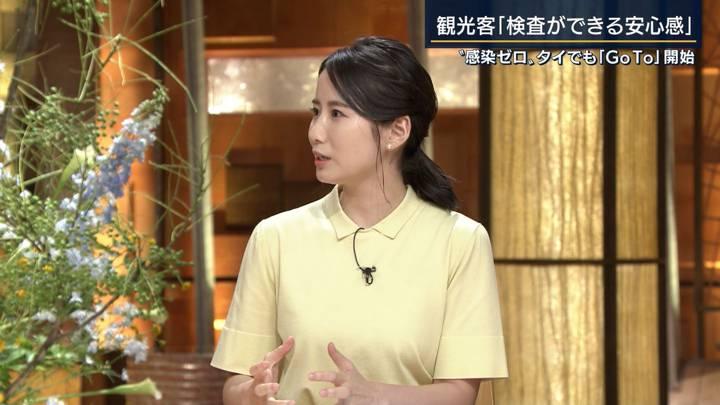 2020年07月24日森川夕貴の画像16枚目