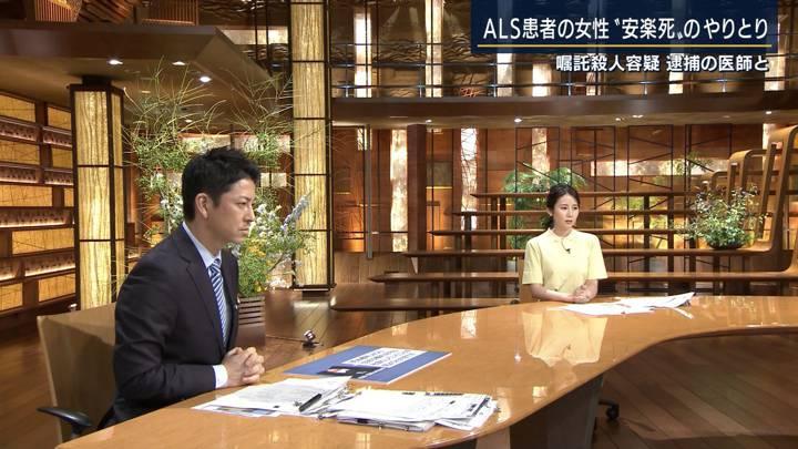 2020年07月24日森川夕貴の画像21枚目