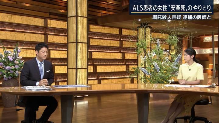 2020年07月24日森川夕貴の画像22枚目