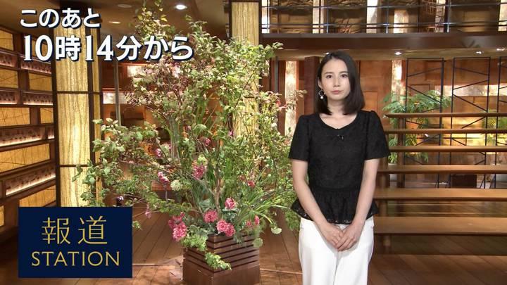 2020年07月30日森川夕貴の画像02枚目
