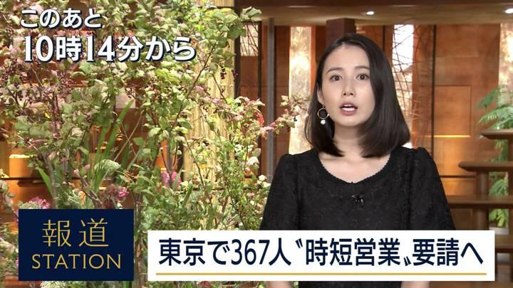 2020年07月30日森川夕貴の画像03枚目