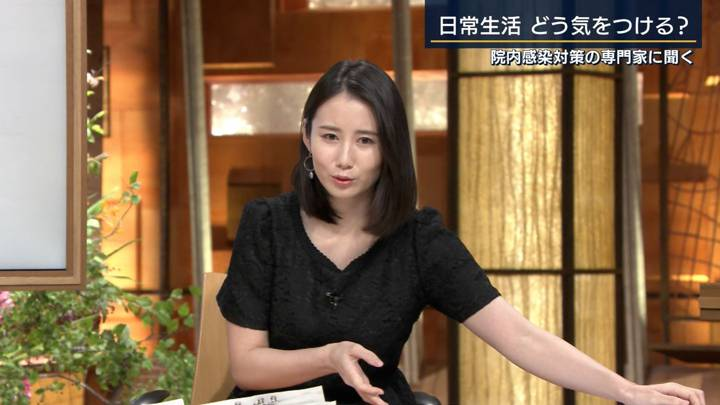 2020年07月30日森川夕貴の画像13枚目