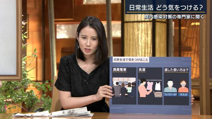 2020年07月30日森川夕貴の画像14枚目