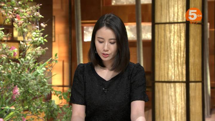 2020年07月30日森川夕貴の画像21枚目