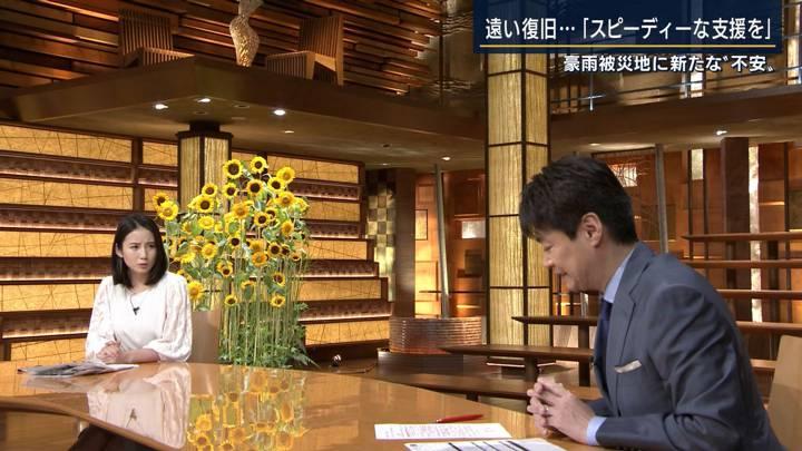 2020年08月03日森川夕貴の画像14枚目