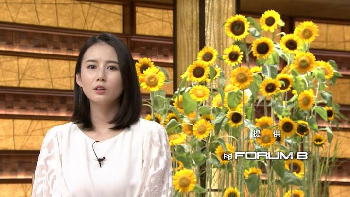 2020年08月03日森川夕貴の画像16枚目