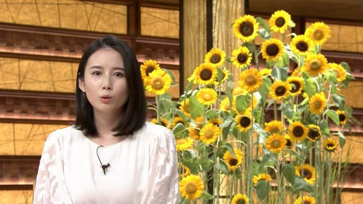 2020年08月03日森川夕貴の画像18枚目