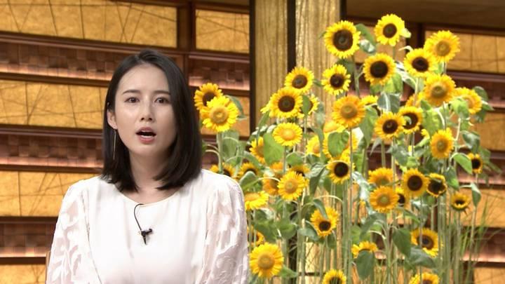 2020年08月03日森川夕貴の画像19枚目