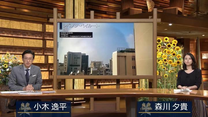 2020年08月05日森川夕貴の画像01枚目